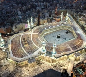Draw of lots: 9773 pilgrims from JK to perform Hajj this year