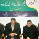 Seminar titled 'Shaikh-ul Aalam- Icon of Kashmiri Culture' concludes at Kashmir University