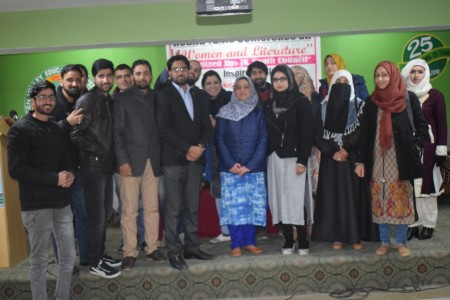 Conference on Contribution of Kashmiri Women in Literature held in Srinagar