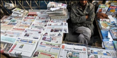 15 Newspapers of Jammu and Kashmir delist from DAVP advertisements