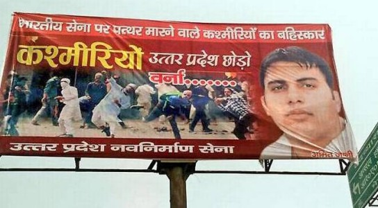 Navnirman Sena chief Amit Jani arrested over anti-Kashmir hoardings in UP