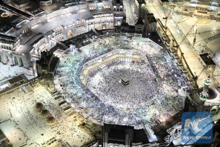 Saudi Arabia plans to increase capacity of Grand Mosque in Mecca