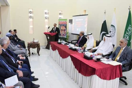 OIC reiterates its supports to people of Kashmir
