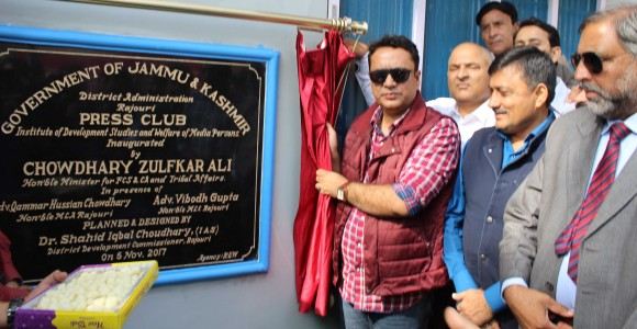 Rajouri gets Press Club for journalists