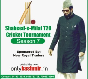 Final match of Shaheed-e-Milat T20 Cricket Tournament to be played on Monday