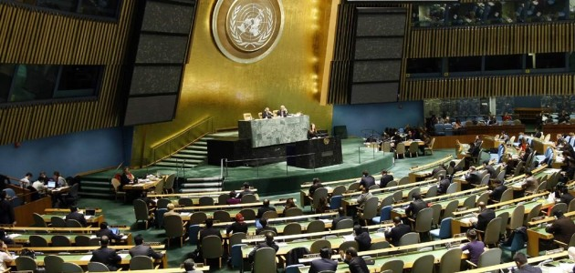 At UN World opposes declaring Jerusalem as capital of Israel