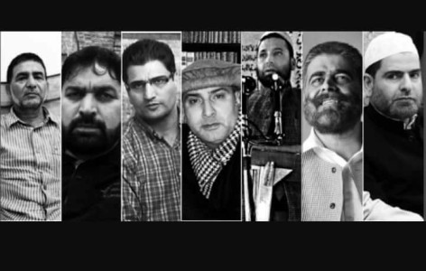 Lodged in Tihar Jail, nine Hurriyat leaders to get bail soon